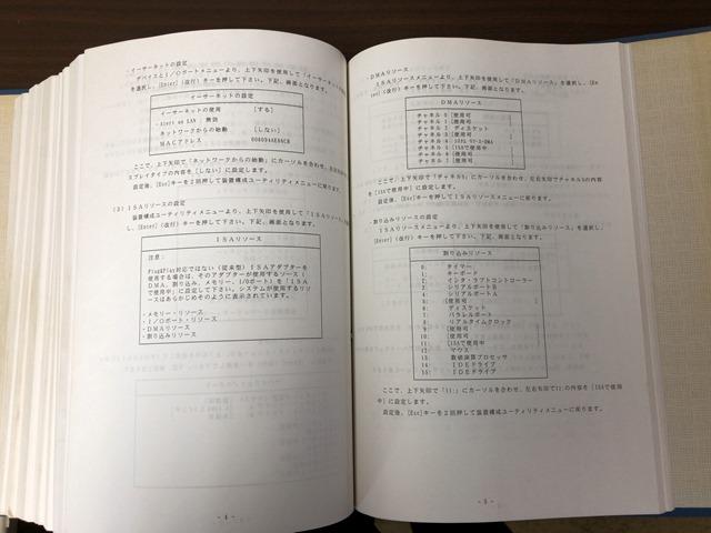 IMG_0173[1]