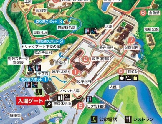 園内マップ - えさし藤原の郷