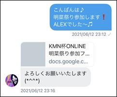 IMG_E9979[1]